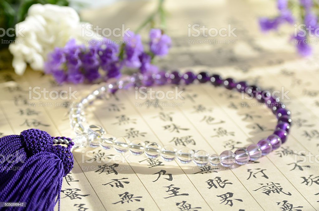 buddhism pray and heart sutra stock photo