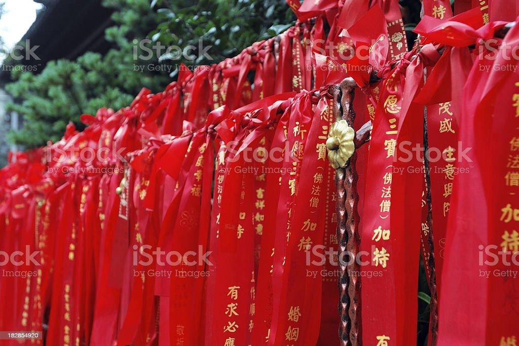 Buddhism Red Silk Ribbon - XLarge royalty-free stock photo