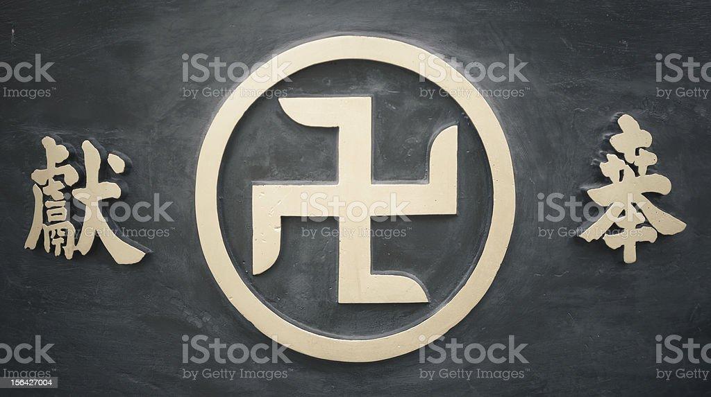 Buddhism Swastika and Kanji stock photo