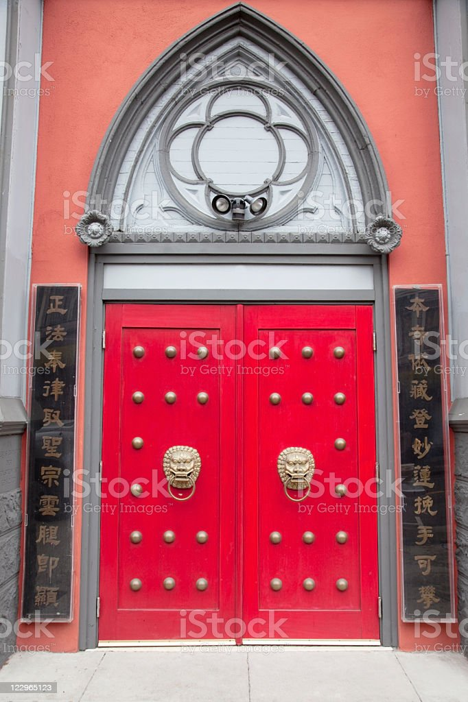 Buddhist Church stock photo
