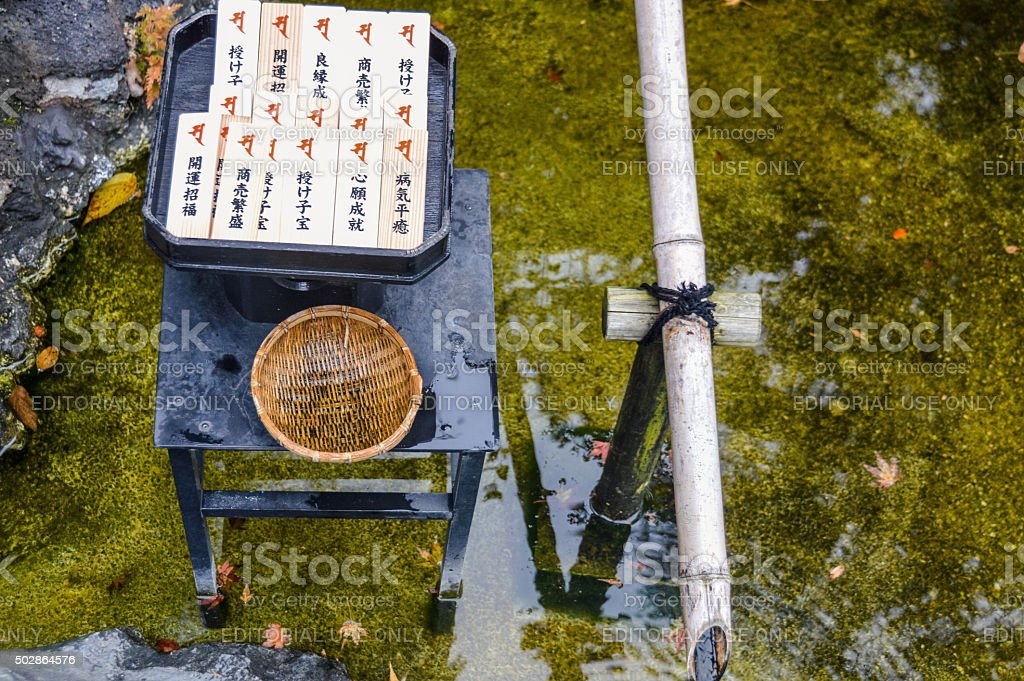 Buddhist cleaning rituals in Japan stock photo