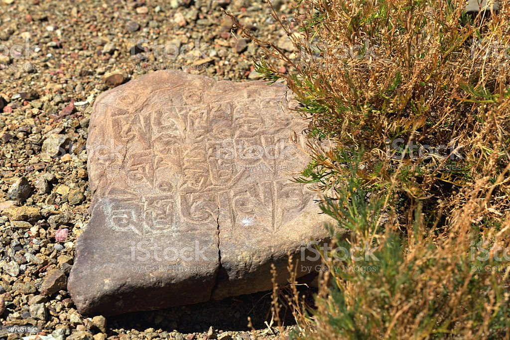Buddhist inscribed mani stone. Sakya-Tibet. 1803 stock photo