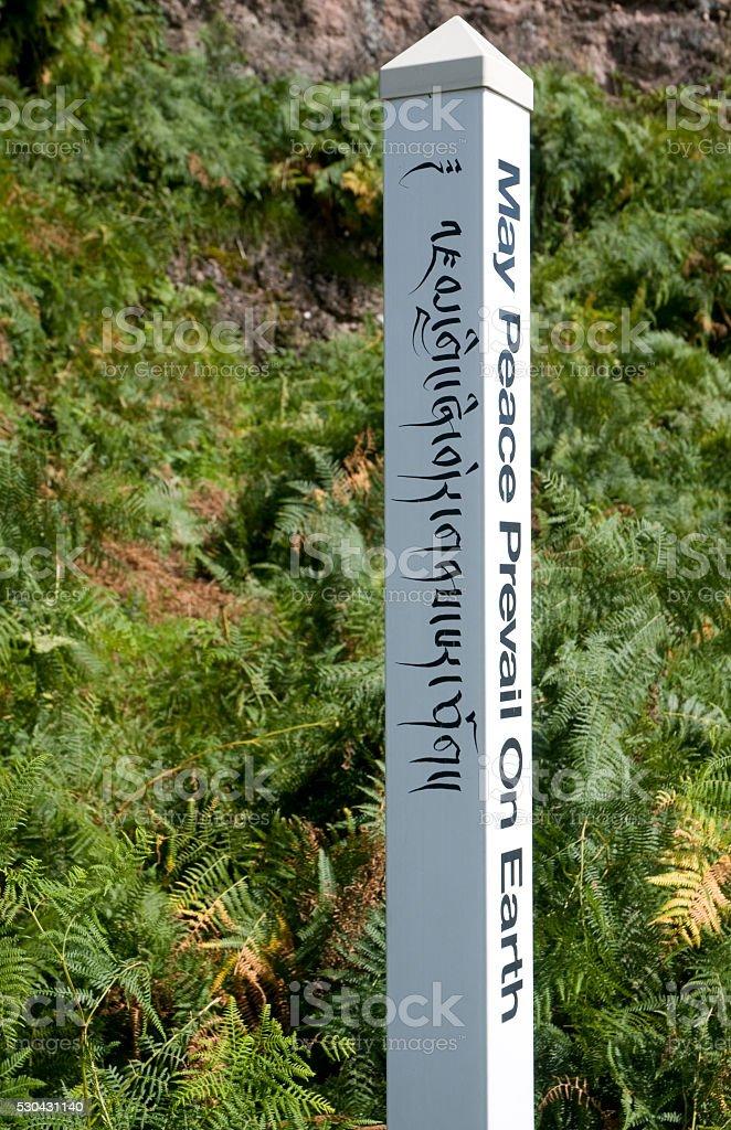 Buddhist Inscription stock photo