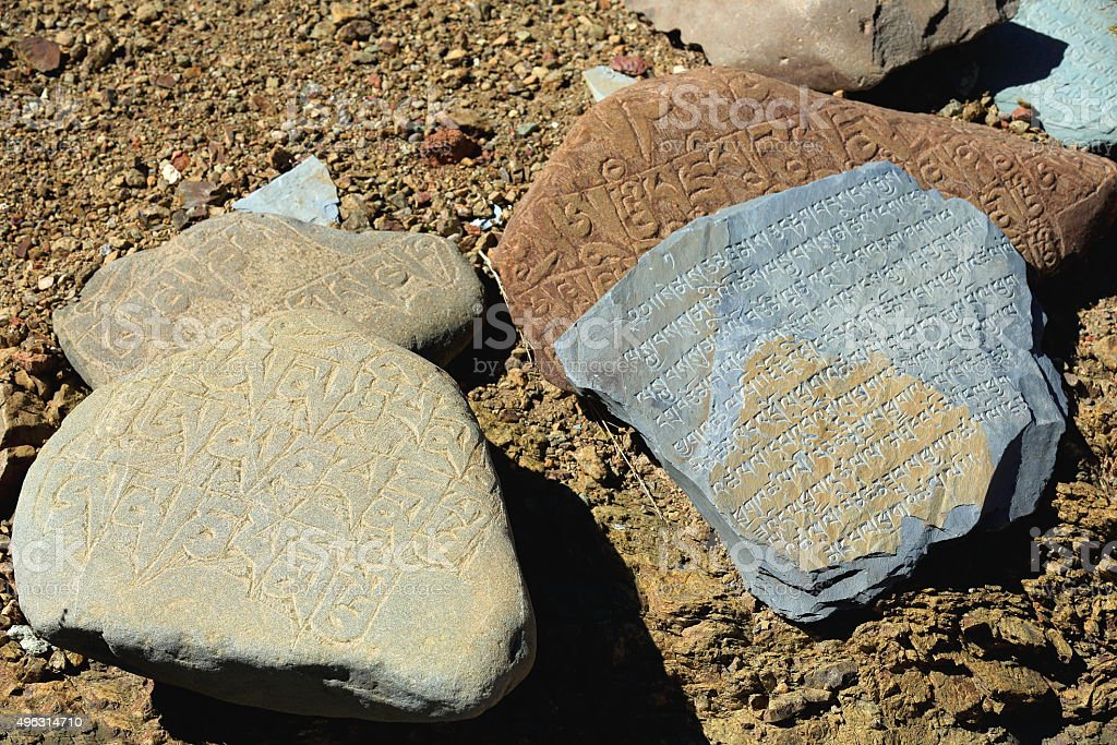 Buddhist mani stones. Sakya-Tibet. 1801 stock photo