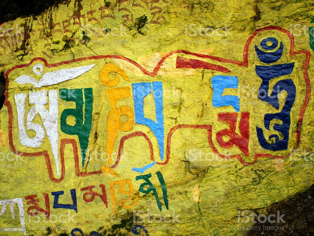 Buddhist mantra on stones stock photo