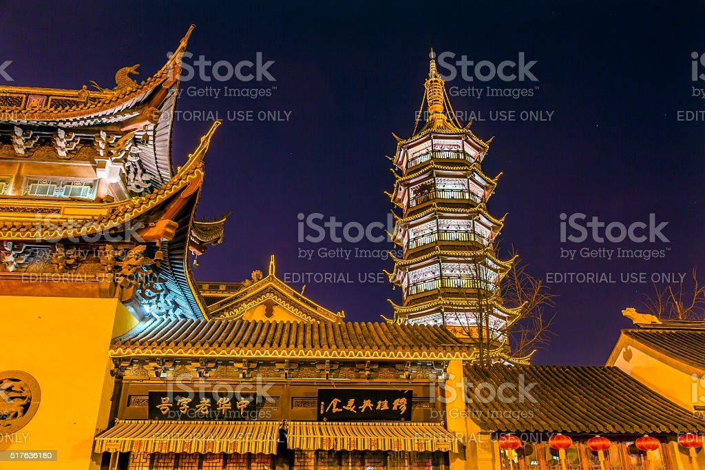 Buddhist Nanchang Temple Pagoda Stars Wuxi Jiangsu China Night stock photo