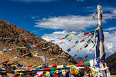 Buddhist prayer flags lungta
