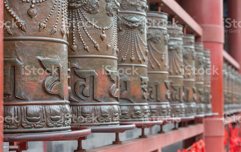 buddhist prayer wheels in Prince Gong's Palace in Beijing, China stock photo