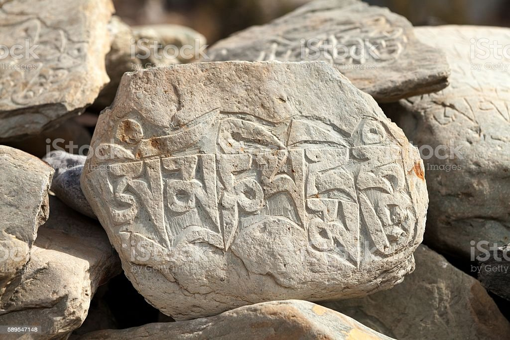 Buddhist symbols in Manang Valley, Annapurna Circuit, Manang, Nepal stock photo