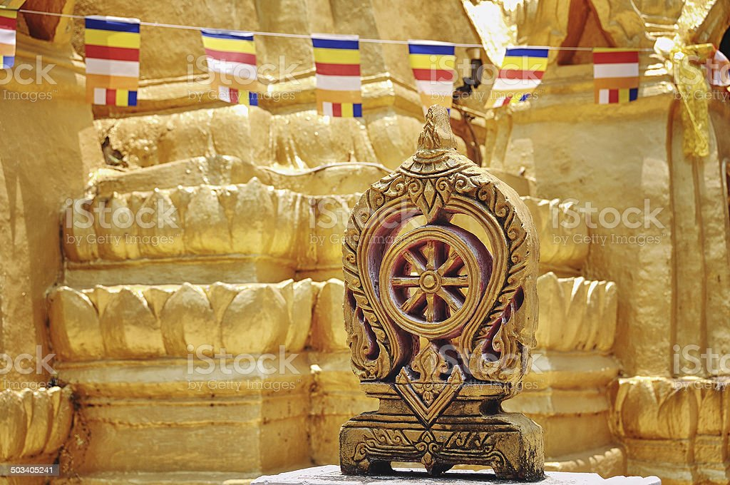 Buddhist temple in Ko Samui stock photo