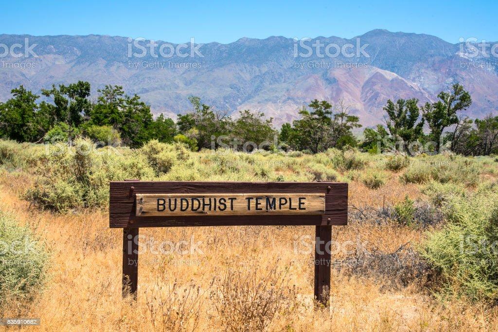 Buddhist temple site stock photo