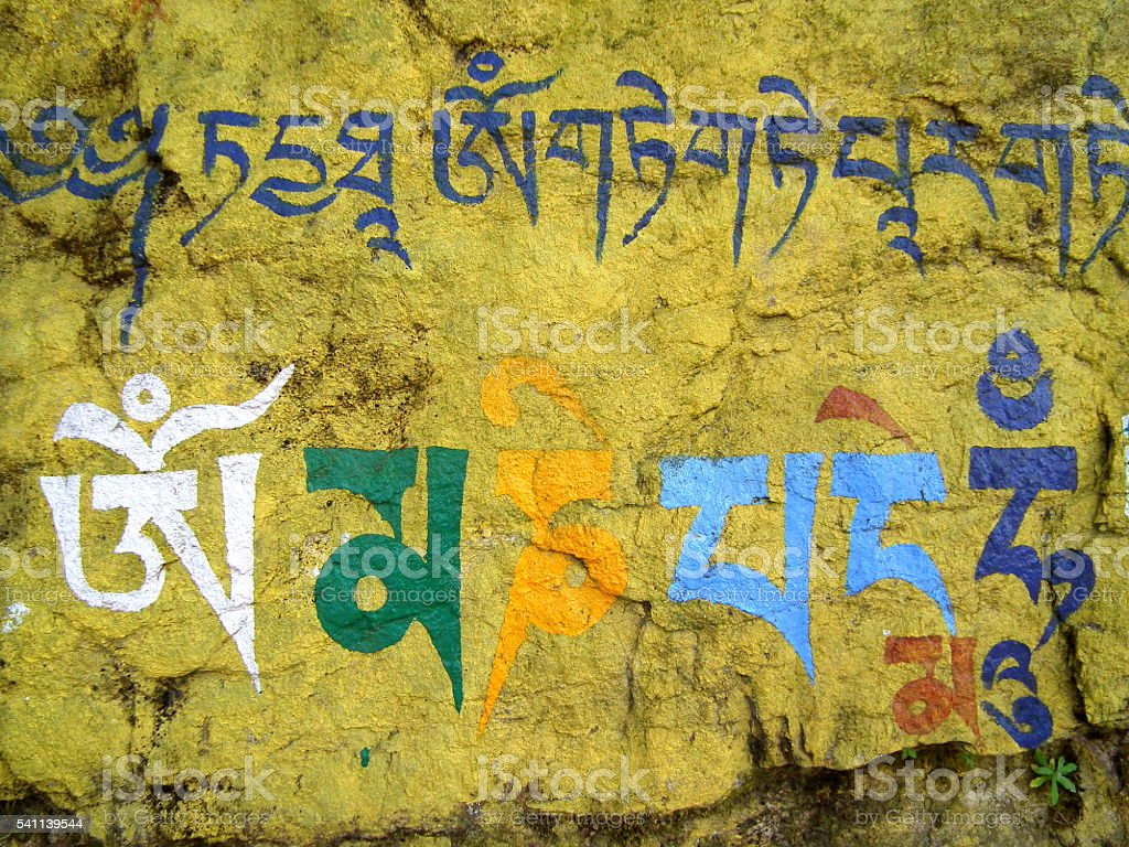Buddhist texts stock photo