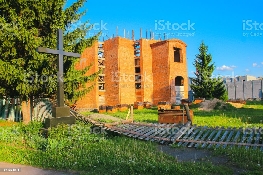Building after the attack. The consequences of war stock photo