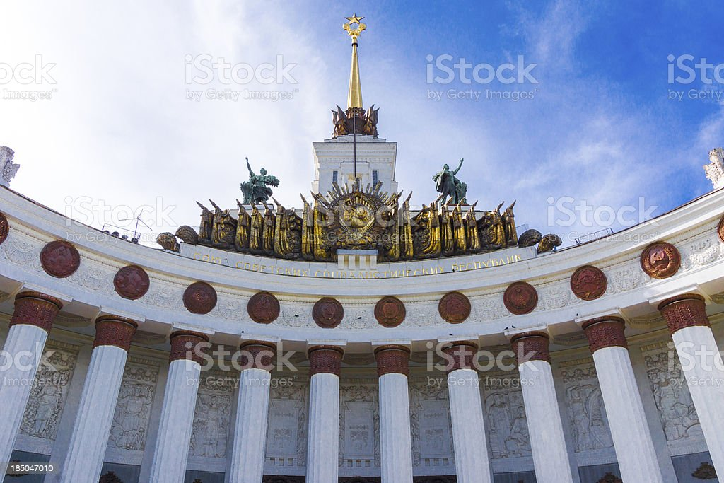 Building constructed for exhibitions of achievements the USSR stock photo