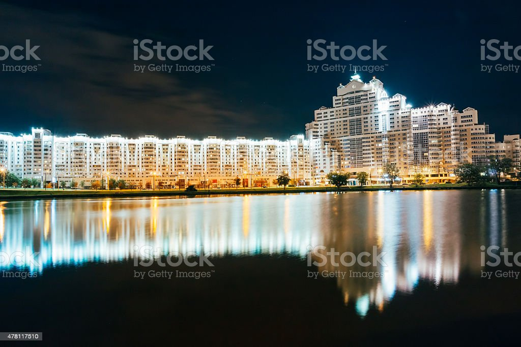 Building In Minsk, Downtown Nemiga (Nyamiha) stock photo