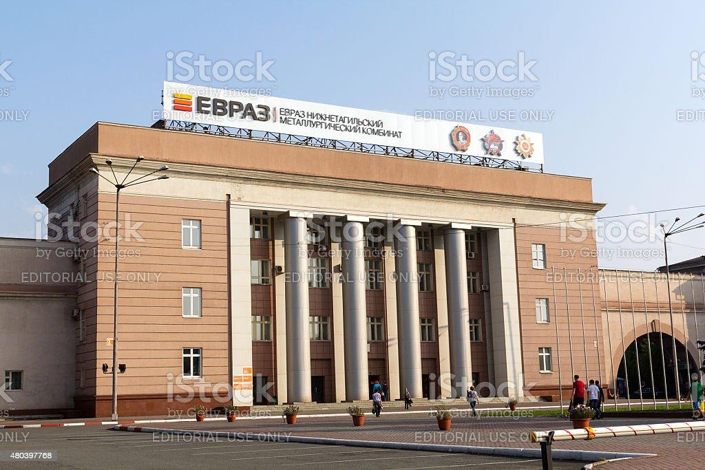 Building management NTMK steel plant company Evraz stock photo