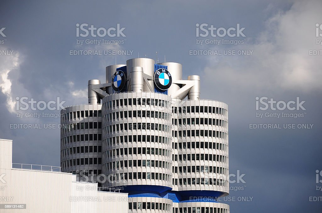 BMW building museum. stock photo