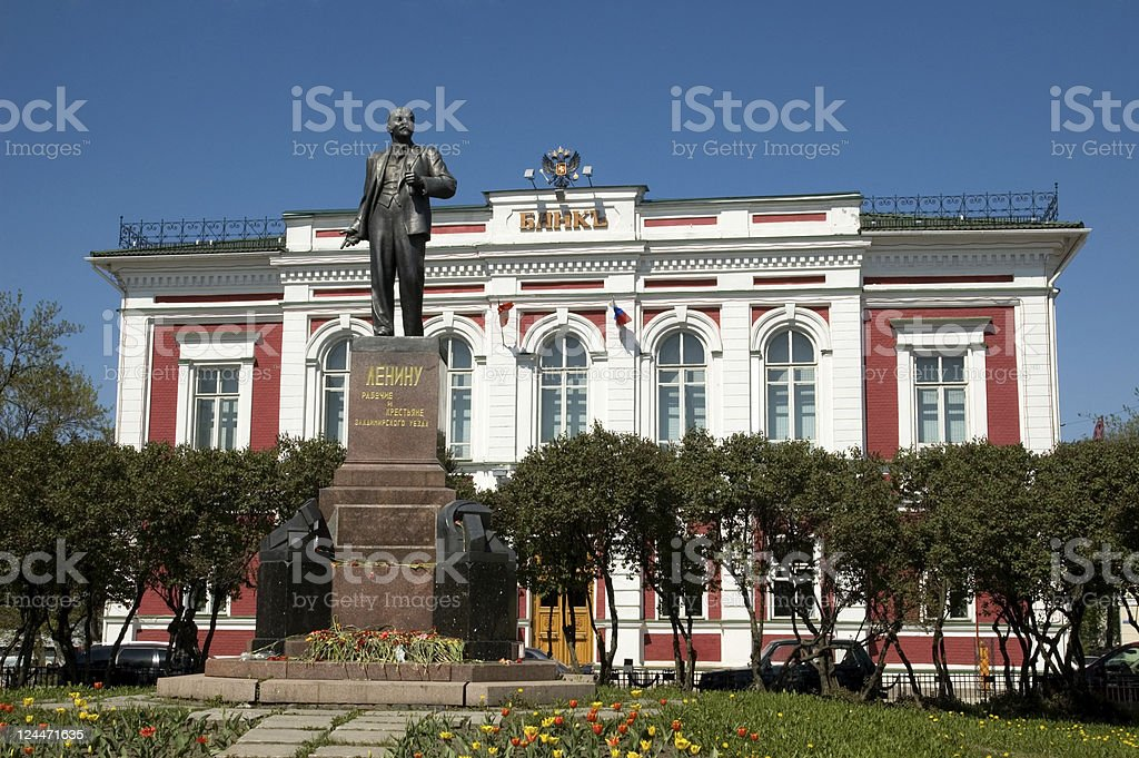 Building of bank Vladimir Russia royalty-free stock photo