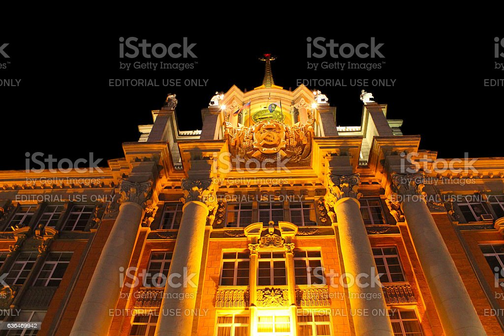 Building of city administration (City Hall) in Ekaterinburg stock photo