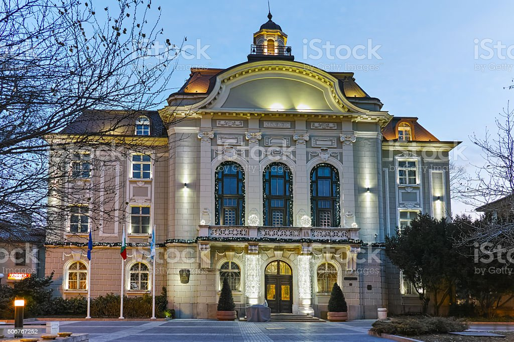 Building of City Hall of city of Plovdiv, Bulgaria stock photo