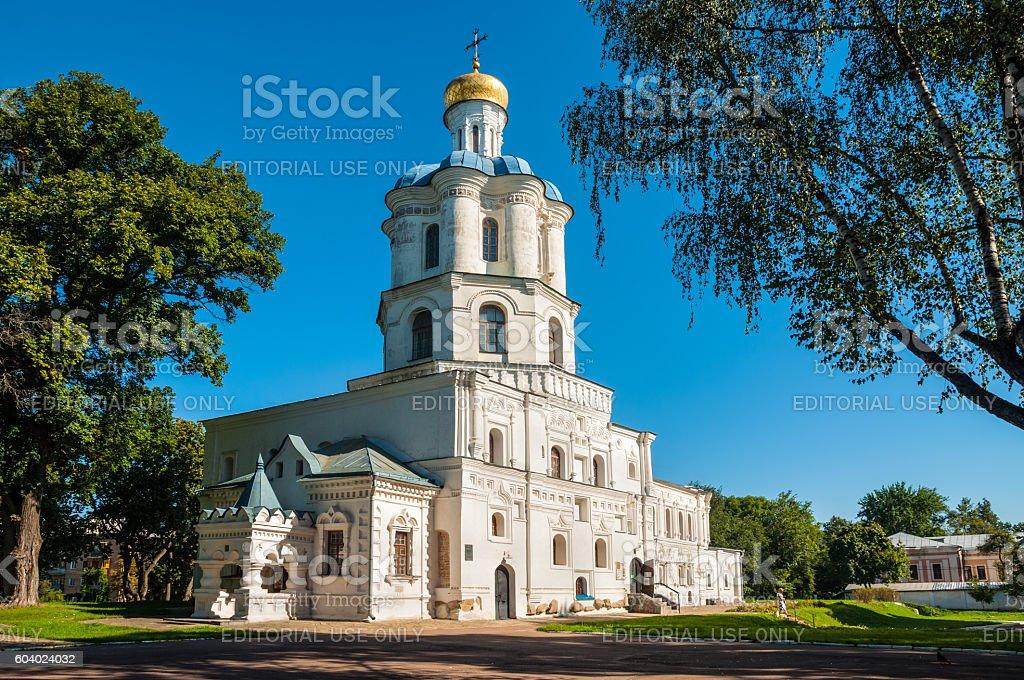 Building of collegium in Chernihiv, Ukraine stock photo