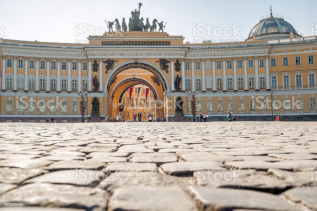 Building of General Staff. St.Petersburg. Russia stock photo