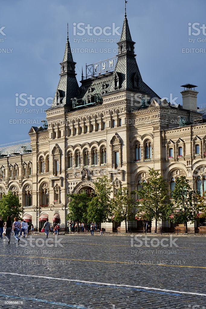 Building of GUM on the Red Square, Moscow, Russia stock photo
