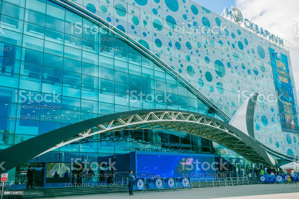 Building of Moskvarium in Moscow stock photo