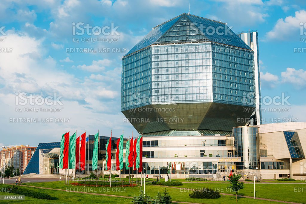 Building Of National Library Of Belarus In Minsk. Famous Symbol stock photo