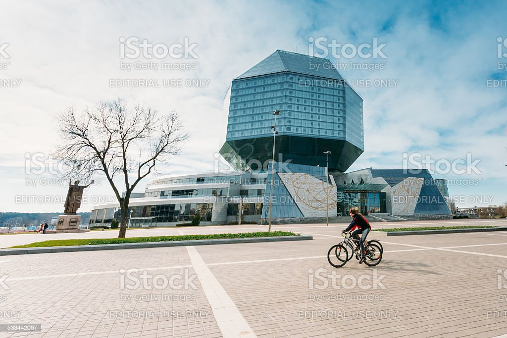 Building of National Library of Belarus in Minsk stock photo