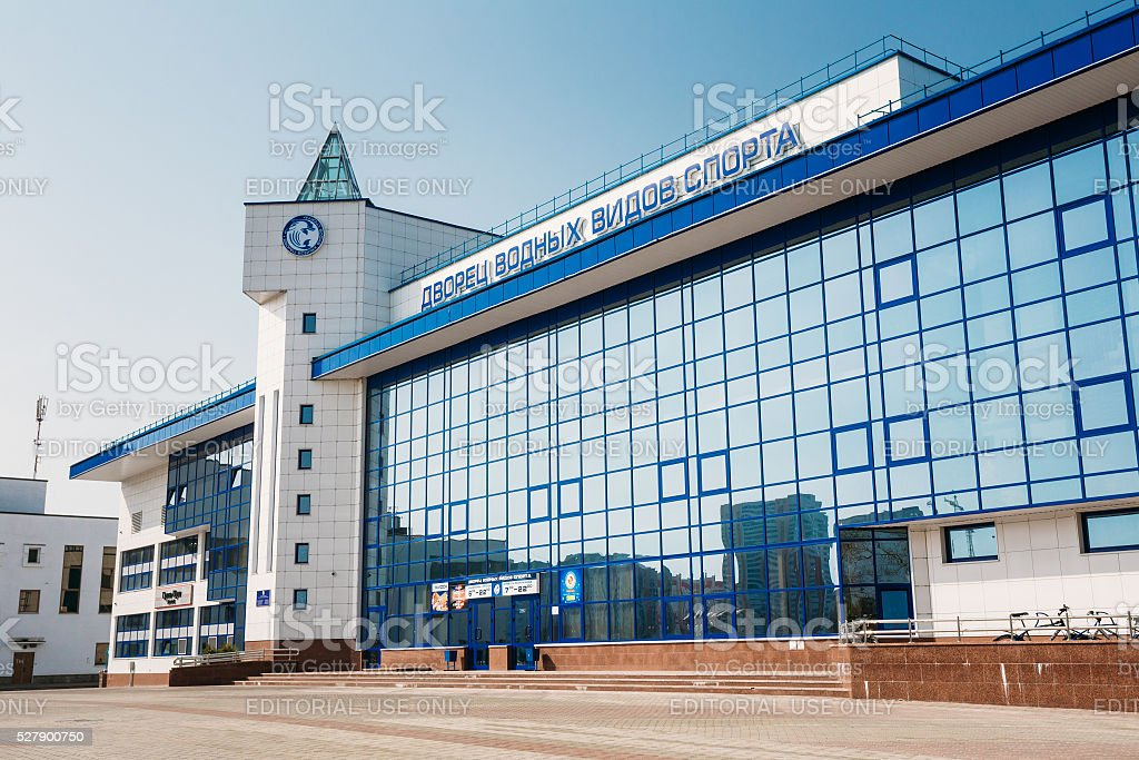 Building of Palace of Water Sports in Gomel, Belarus stock photo