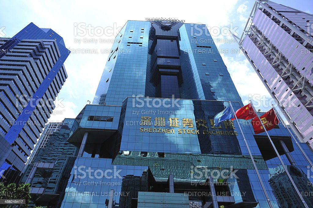 building of shenzhen stock exchange stock photo