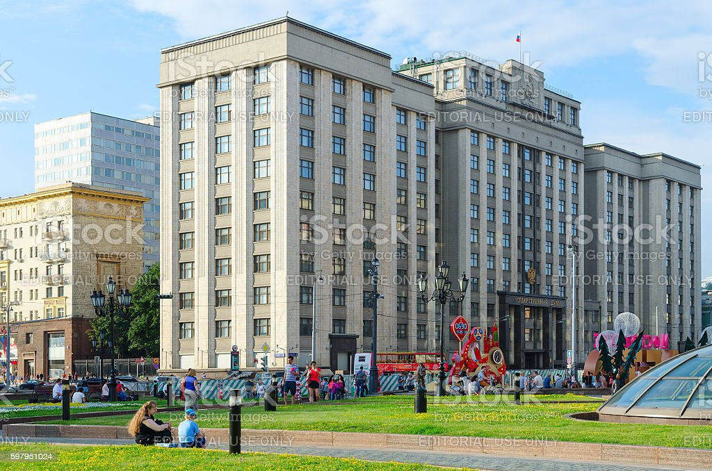 Building of State Duma of Russian Federation, Moscow, Russia stock photo