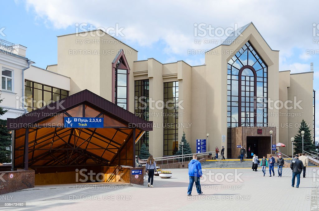 Building of suburban railway station and tunnel, Gomel, Belarus stock photo