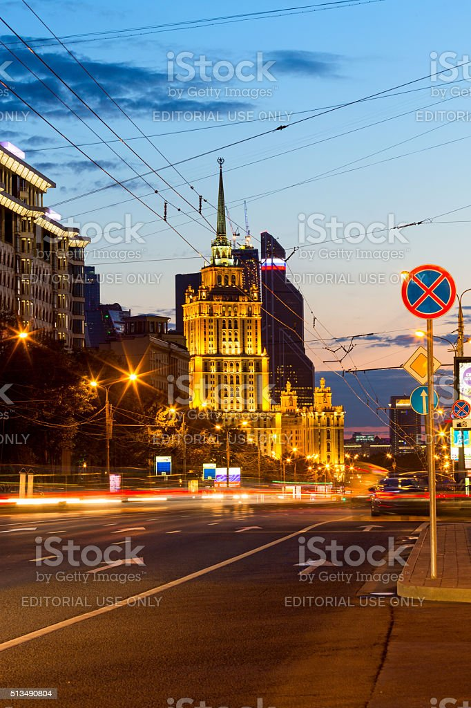Building of the hotel Radisson Royal. Moscow. Russia stock photo