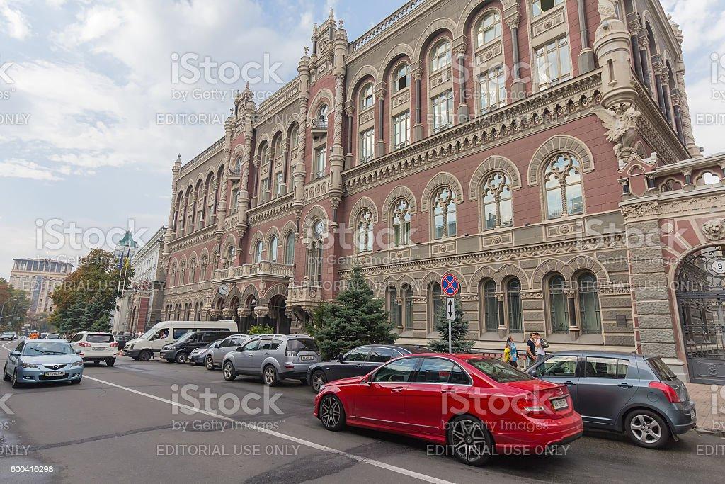 Building of the National Bank of Ukraine. Kiev, Ukraine stock photo