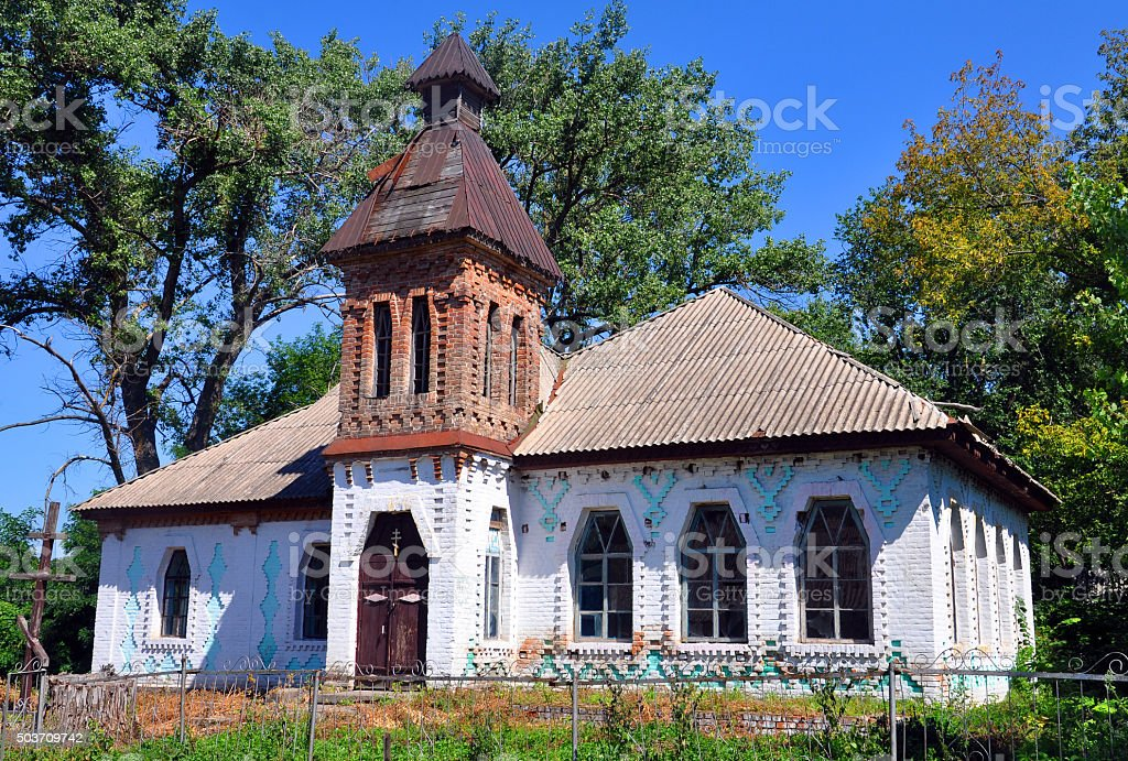 building of the Orthodox Church for your design stock photo