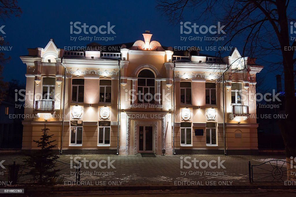 Building of the Palace of Pioneers in Pyatigorsk (Riussia) stock photo