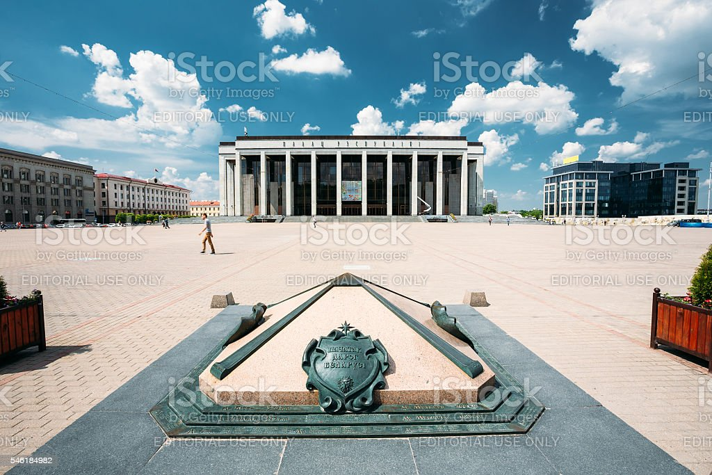 Building Of The Palace Of Republic In Minsk, Belarus stock photo