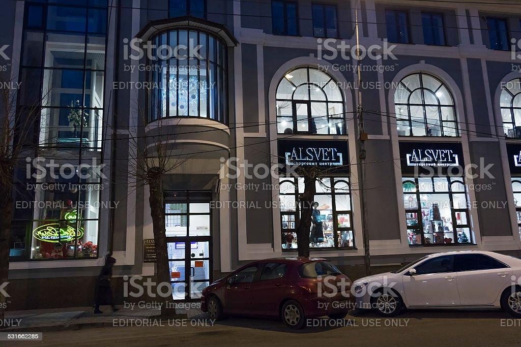 Building on the Avenue of Kirov, 48 in Pyatigorsk (Russia) stock photo