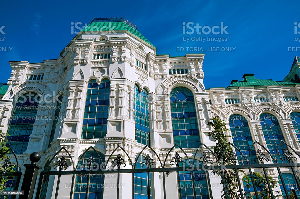 Building Opera and Ballet Theater in Astrakhan city stock photo