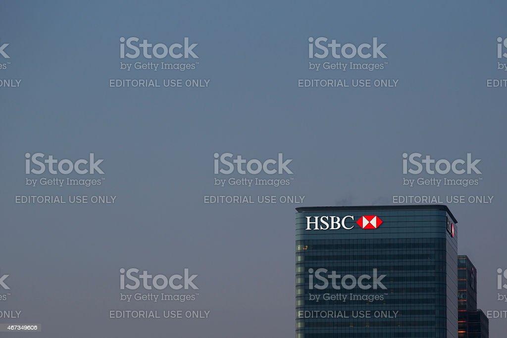 HSBC Building stock photo