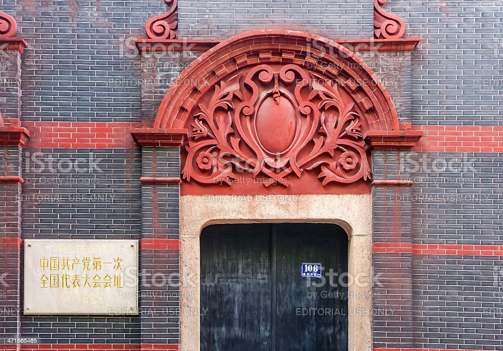 Building Where First National Congress Chinese Communist Party Shanghai China stock photo