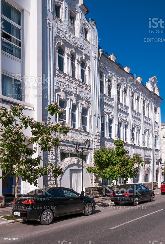 Buildings in the central part of the city of Astrakhan. stock photo
