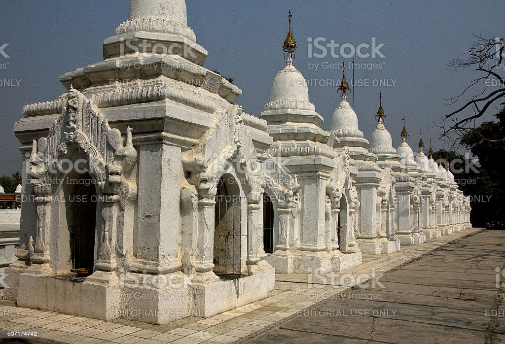 buildings of the Kuthodaw Pagoda stock photo