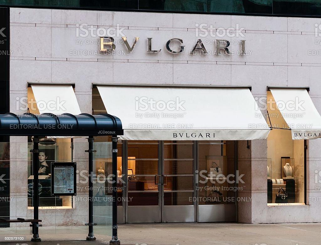 Bulgari, Chicago stock photo