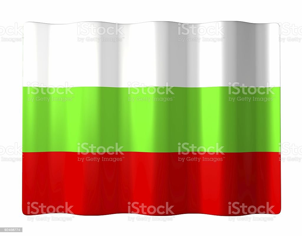 Bulgaria stock photo
