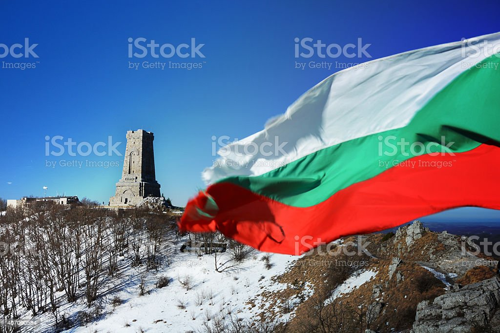 Bulgarian flag on Shipka stock photo