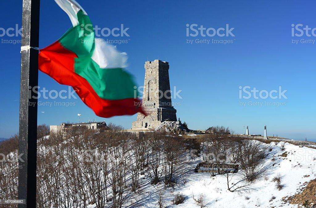 Bulgarian flag Shipka stock photo
