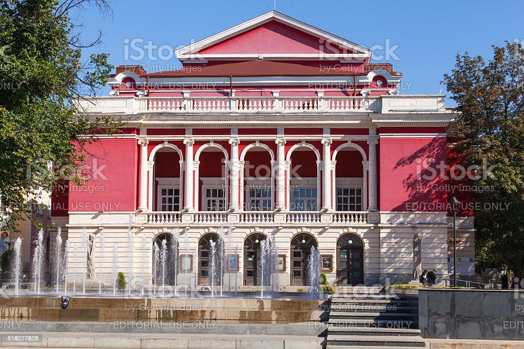 Bulgarian National Opera House in Ruse stock photo